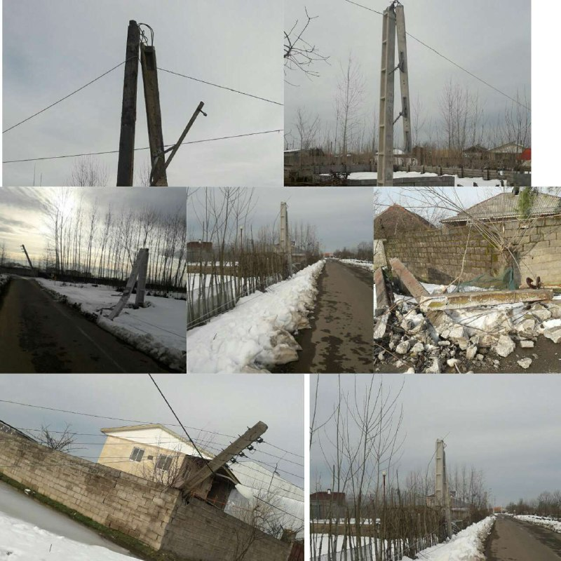 روستای صوفیانده