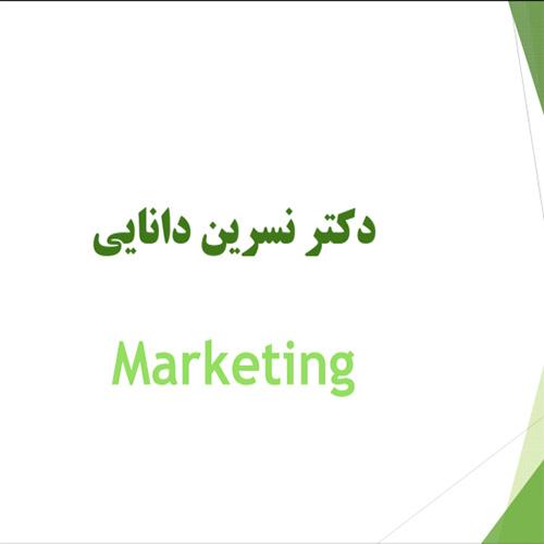 دانلود جزوه marketing