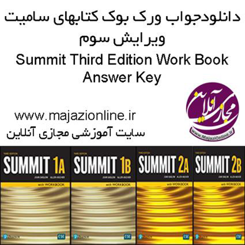 Summit Third Edition Work Book Aswer Key