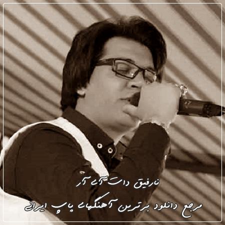 دانلود آهنگ روزگار از مرتضی جوان و حسین آستانی با کیفیت 320 و 128