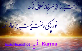 [تصویر:  quote_1582213508835.png]