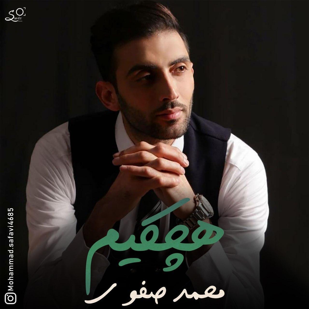 http://s7.picofile.com/file/8388858900/15Mohammad_Safavi_Hechkim.jpg