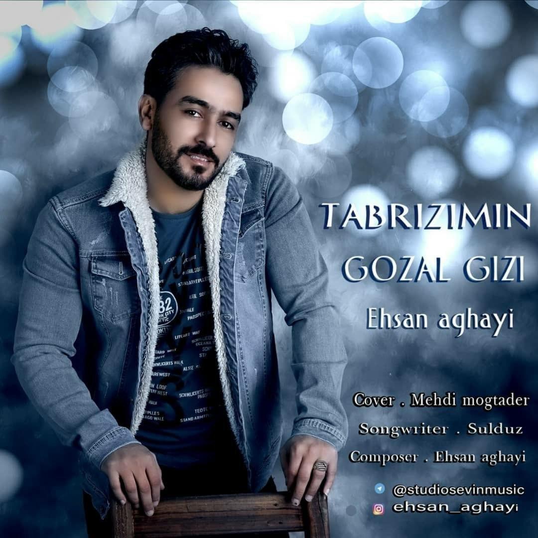 http://s7.picofile.com/file/8388892268/02Ehsan_Aghayi_Tabrizimin_Gozal_Gizi.jpg