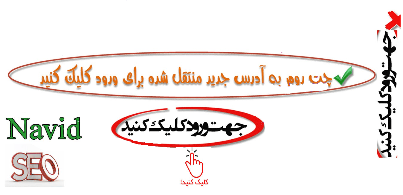 http://www.persianchat1.ir