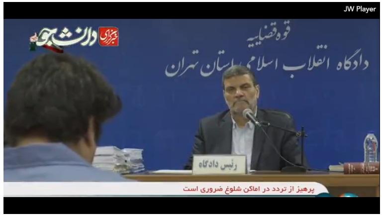 ویدیو- گوشههایی از دفاعیات روحالله زم در سومین جلسه دادگاه