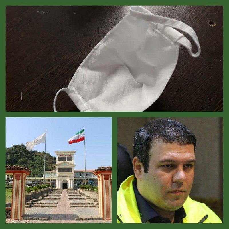 تولید و توضیح ماسک رایگان در لاهیجان