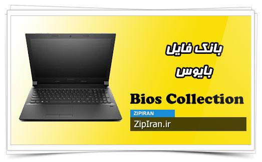 دانلود فایل بایوس لپ تاپ Lenovo B50-45