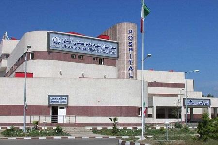 سامانه نوبتدهی اینترنتی و تلفنی بیمارستان آستارا راهاندازی شد