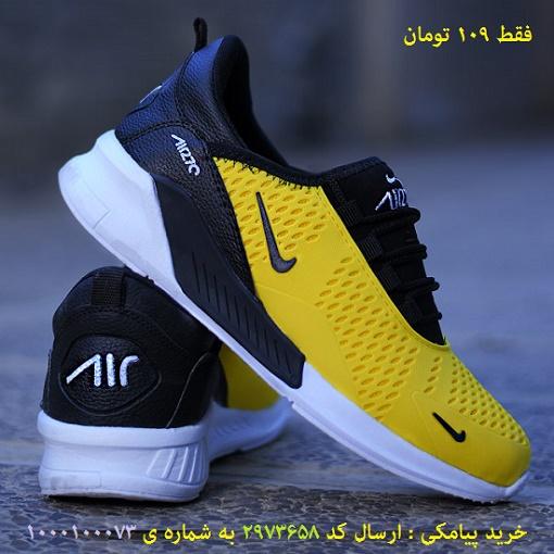 خرید پیامکى کفش مردانه Nike مدل 27C
