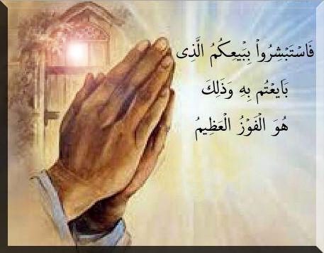 بسم الله الرحمن الرحیم : به نام خدا ، با توکل بر خدا