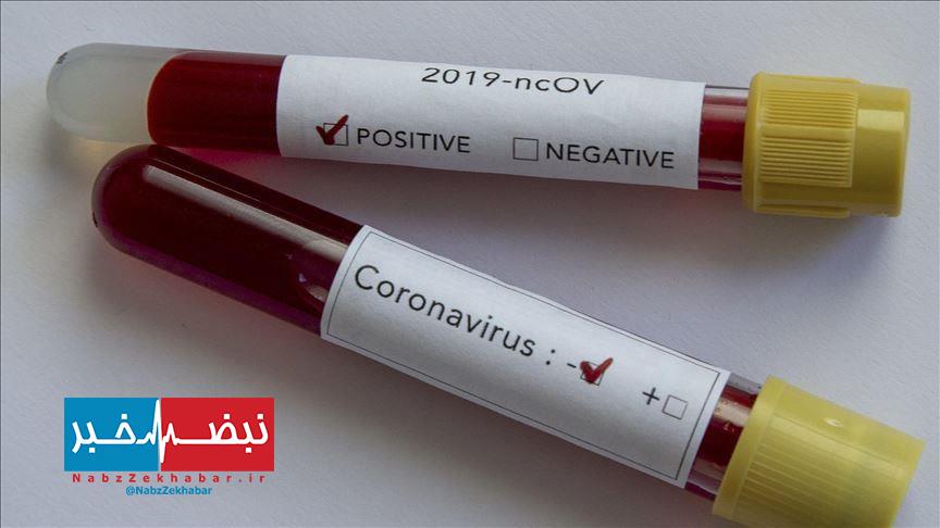 درمان ویروس کرونا با پلاسمای خون افراد بهبود یافته