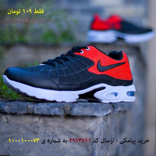 خريد پيامکى کفش مردانه Nike مدل Mertenz (مشکى قرمز)