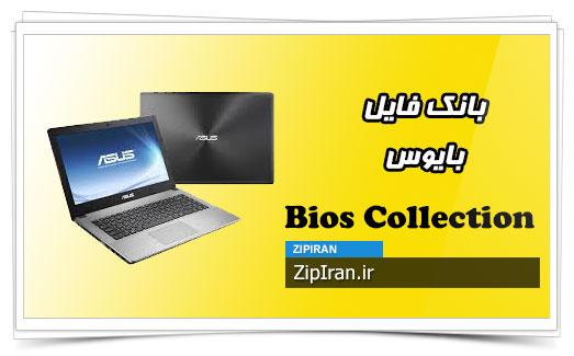 دانلود فایل بایوس لپ تاپ Asus X450LC