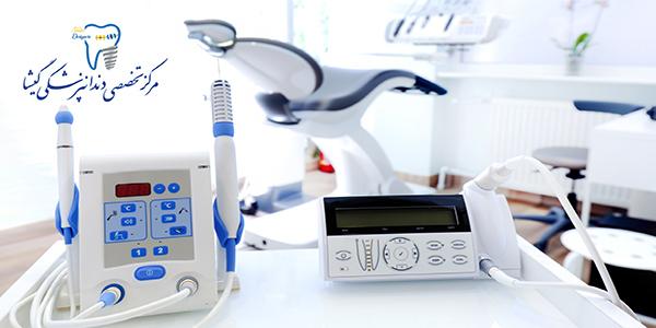 عوامل تعیین کننده هزینه و قیمت درمانهای دندانپزشکی