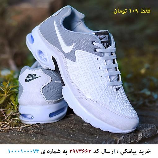خريد پيامکى کفش مردانه Nike مدل Mertenz (سفيدطوسي)