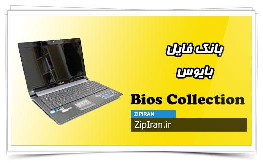 دانلود فایل بایوس لپ تاپ Asus N53S