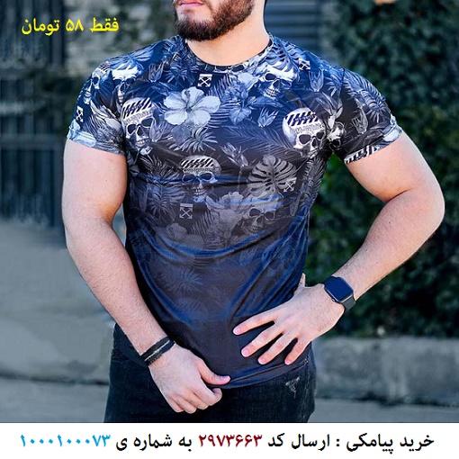 خريد پيامکي تيشرت مردانه مدل Yarat