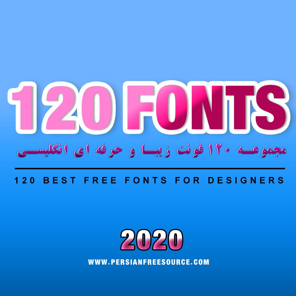 مجموعه ۱۲۰ فونت زیبا و حرفه ای انگلیسی ۲۰۲۰