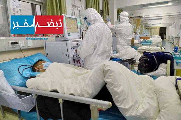 بیمار «صفر» کرونا پیدا شد