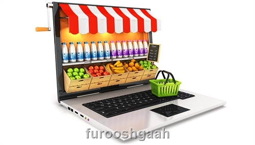 http://s7.picofile.com/file/8391018776/onlinegroceries_1_1.jpg
