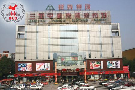 [عکس: Shopping_centers_in_China1.jpg]