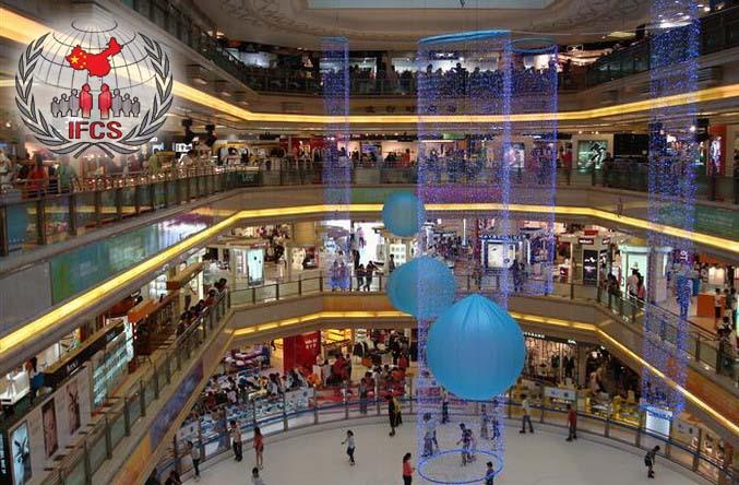 [عکس: Shopping_centers_in_China9.jpg]