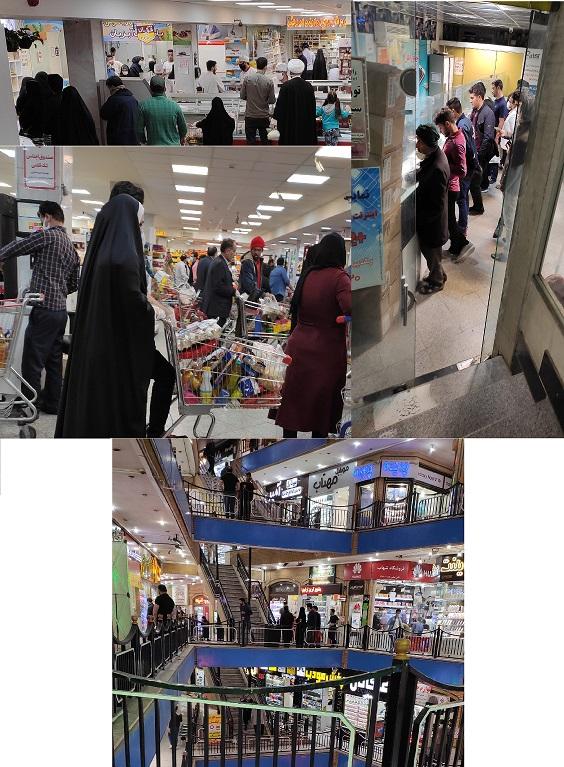شلوغی فروشگاههای بزرگ در قم