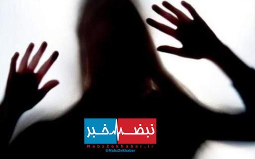 آزار شیطانی دختر جوان در خلوت مرد بانفوذ تهرانی