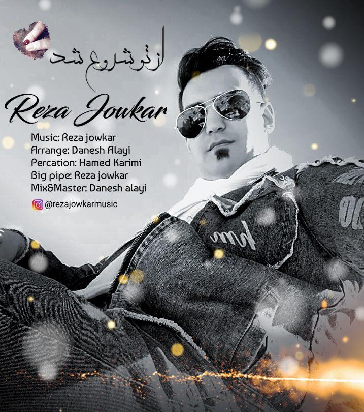 Reza Jowkar – Az To Shoro Shod
