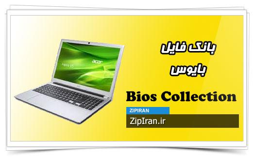 دانلود فایل بایوس لپ تاپ Acer Aspire V5-571G