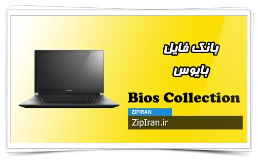 دانلود فایل بایوس لپ تاپ Lenovo B50-80