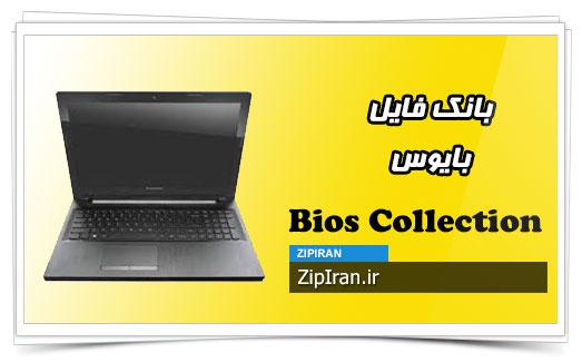 دانلود فایل بایوس لپ تاپ Lenovo G50-30