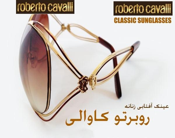 عینک روبرتو کاوالی