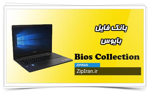 دانلود فایل بایوس لپ تاپ Lenovo G50-80