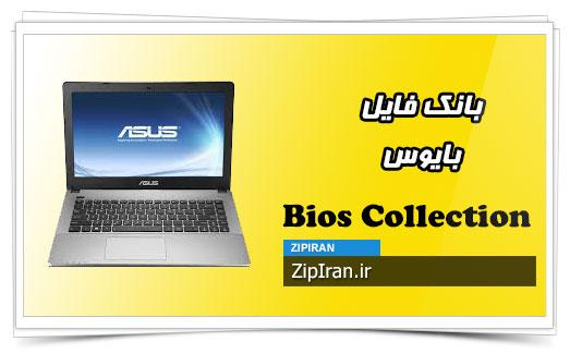 دانلود فایل بایوس لپ تاپ Asus X450CC