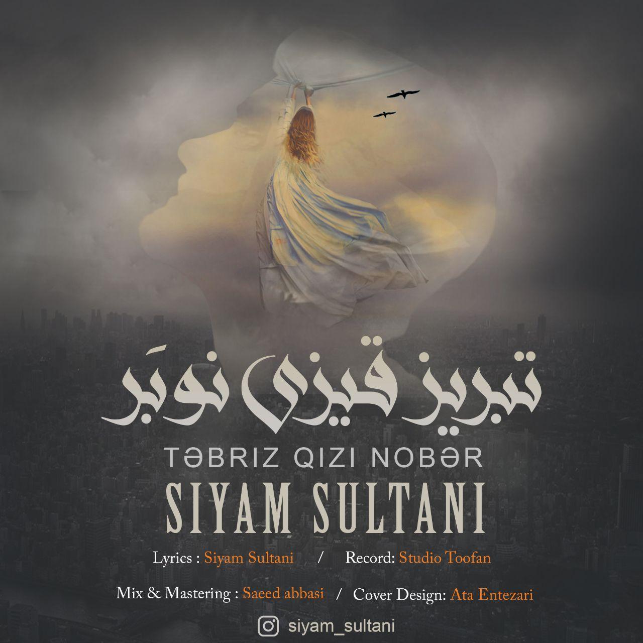 http://s7.picofile.com/file/8392337784/20Siyam_Sultani_Tabriz_Qizi_Nobar.jpg