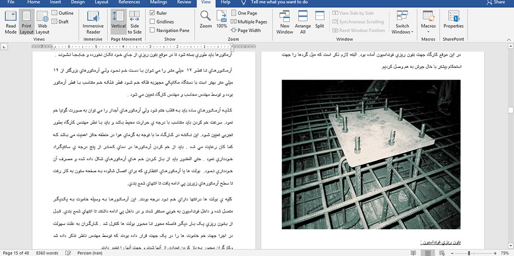 پروژه کارآموزی معماری