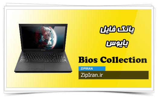 دانلود فایل بایوس لپ تاپ Lenovo G505