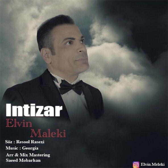 http://s7.picofile.com/file/8392373368/07Elvin_Maleki_Intizar.jpg