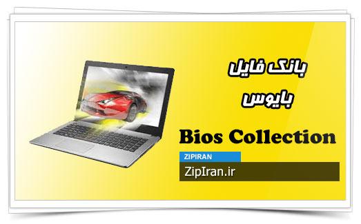 دانلود فایل بایوس لپ تاپ ASUS X450LD